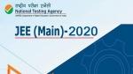 ಕೊವಿಡ್ 19: JEE, NEET 2020 ಪರೀಕ್ಷೆ ಮತ್ತೆ ಮುಂದೂಡಿಕೆ
