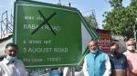ದೆಹಲಿಯ ಬಾಬರ್ ರಸ್ತೆಗೆ 5 ಆಗಸ್ಟ್ ರಸ್ತೆ ಎಂದು ಮರುನಾಮಕರಣ!