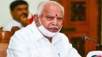 ಸಿಎಂ ಬಿ.ಎಸ್. ಯಡಿಯೂರಪ್ಪರಿಗೆ BU ನಂಬರ್ ಕೊಟ್ಟ ಬಿಬಿಎಂಪಿ
