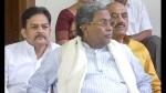 Breaking: ಮಾಜಿ ಸಿಎಂ ಸಿದ್ದರಾಮಯ್ಯ ಆಸ್ಪತ್ರೆಗೆ ದಾಖಲು