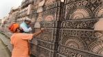 ರಾಮ ಮಂದಿರ ಭೂಮಿ ಪೂಜೆ ಸಮಯ ಮತ್ತು ಮುಹೂರ್ತ
