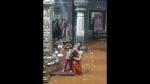 ಉಡುಪಿಯಲ್ಲಿ ಮಳೆ: ದುರ್ಗಾಪರಮೇಶ್ವರಿ ದೇವಸ್ಥಾನಕ್ಕೆ ನುಗ್ಗಿದ ಕುಬ್ಜಾ ನದಿ ನೀರು