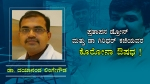 ಪ್ರಲಾಪ: ಪ್ರತಾಪನ ಡ್ರೋನ್ ಮತ್ತು ಡಾ ಕಜೆ ಕೊರೋನಾ ಔಷಧ