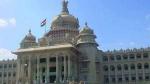 ಕರ್ನಾಟಕ ಹೊಸ ಕೈಗಾರಿಕಾ ನೀತಿ: 2023ರ ವೇಳೆಗೆ 1.2 ಲಕ್ಷ ಉದ್ಯೋಗ ಸೃಷ್ಟಿ