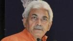 ಜಮ್ಮು & ಕಾಶ್ಮೀರಕ್ಕೆ 1350 ಕೋಟಿ ಆರ್ಥಿಕ ಪ್ಯಾಕೇಜ್ ಘೋಷಿಸಿದ ಲೆಫ್ಟಿನೆಂಟ್ ಗವರ್ನರ್