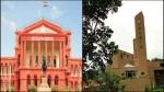 NLSIU ಸ್ಥಳೀಯರಿಗೆ ಶೇ 25 ಮೀಸಲಾತಿ ಕಾಯ್ದೆಗೆ ಹೈಕೋರ್ಟ್ ಬ್ರೇಕ್'