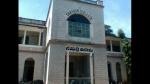 ಶಿವಮೊಗ್ಗದ ಸಹ್ಯಾದ್ರಿ ಕಾಲೇಜಿನಲ್ಲಿ DRDO ಸಂಶೋಧನಾ ಕೇಂದ್ರ: ಉನ್ನತ ವಿಜ್ಞಾನಿಗಳ ತಂಡ ಭೇಟಿ