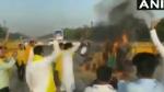 Video: ಕೃಷಿ ಸಂಬಂಧಿತ ಮಸೂದೆ ವಿರೋಧಿಸಿ ಟ್ರ್ಯಾಕ್ಟರ್ ಗೆ ಬೆಂಕಿ!