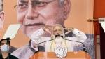 ನಿತೀಶ್ ಕುಮಾರ್ ಅವರ 10 ವರ್ಷಗಳ ಆಡಳಿತಾವಧಿ ವ್ಯರ್ಥ ಮಾಡಿದ ಯುಪಿಎ