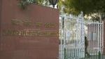 UPSC ಸಿವಿಎಲ್ ಪೂರ್ವಭಾವಿ ಪರೀಕ್ಷೆ ಫಲಿತಾಂಶ ಪ್ರಕಟ