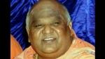 'ಸಿರಿವಂತ ಮಗನುಟ್ಟಿ ಆಳುವನು ಮುನಿಪುರವ', ಯುಗಾದಿ ತನಕ ಎಚ್ಚರ: ಕೋಡಿಶ್ರೀಗಳ ಭವಿಷ್ಯ