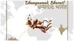 ಭಾರತವನ್ನು ಸಂಜೀವಿನಿ ಹೊತ್ತು ತರುವ ಹನುಮಂತನಿಗೆ ಹೋಲಿಸಿದ ಬ್ರೆಜಿಲ್ ಅಧ್ಯಕ್ಷ