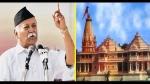 ರಾಮ ಮಂದಿರ ನಿರ್ಮಾಣದಿಂದ ಬಡವರ ಹೊಟ್ಟೆ ತುಂಬುತ್ತಾ ಎನ್ನುವ ಪ್ರಶ್ನೆಗೆ RSS ಮುಖ್ಯಸ್ಥರು ಕೊಟ್ಟ ಉತ್ತರ