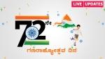 Republic Day 2021 Live Updates : ರಾಜಪಥದಲ್ಲಿ 72ನೇ ಗಣತಂತ್ರದಿನ ಸಂಭ್ರಮ