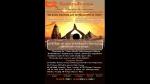 ಬೆಂಗಳೂರು: ನಾಣ್ಯಗಳಿಂದಲೇ ನಿರ್ಮಾಣವಾದ ಶ್ರೀರಾಮಮಂದಿರ ಕಲಾಕೃತಿ ಉದ್ಘಾಟನೆ