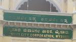 ಪಾಲಿಕೆ ಮೈತ್ರಿ ಗೊಂದಲ: ಭಿನ್ನಮತ ಶಮನಕ್ಕೆ ಮುಂದಾದ ಹೈಕಮಾಂಡ್?