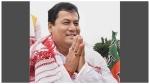 ಅಸ್ಸಾಂ ಚುನಾವಣೆ: ಬಿಜೆಪಿಯ 70 ಅಭ್ಯರ್ಥಿಗಳ ಪಟ್ಟಿ ಬಿಡುಗಡೆ
