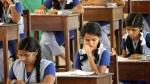 SSLC ವಿದ್ಯಾರ್ಥಿಗಳಿಗೆ ಗುಡ್ ನ್ಯೂಸ್ ಕೊಟ್ಟ ಶಿಕ್ಷಣ ಇಲಾಖೆ