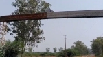 ರೈತರಿಗೆ ಸಿಹಿ ಸುದ್ದಿ; ಬೀದರ್ ಸಕ್ಕರೆ ಕಾರ್ಖಾನೆಗೆ ನೂತನ ಅಧ್ಯಕ್ಷರ ನೇಮಕ
