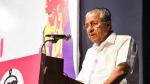 ಕೇರಳ: ಮೇ 20ರಂದು ಪಿಣರಾಯಿ ವಿಜಯನ್ ಪ್ರಮಾಣವಚನ
