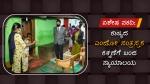 ವಿಶೇಷ ವರದಿ: ರಾಜ್ಯದ ಎಂಡೋ ಸಂತ್ರಸ್ತರ ರಕ್ಷಣೆಗೆ ಬಂದ ನ್ಯಾಯಾಲಯ