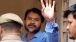 ಸಿಎಎ ವಿರೋಧಿ ಪ್ರತಿಭಟನೆ: ಶಾಸಕ ಅಖಿಲ್ ಗೊಗಾಯಿ ಖುಲಾಸೆ