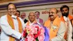 ರಾಜ್ಯದ ಸಿಎಂ ಆಗಿ ಆಯ್ಕೆಯಾದ ಬಳಿಕ ಬೊಮ್ಮಾಯಿ ಮೊದಲ ಪ್ರತಿಕ್ರಿಯೆ