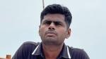 ಮೇಕೆದಾಟು ಯೋಜನೆ ವಿರೋಧಿಸಿ ಕೆ. ಅಣ್ಣಾಮಲೈ ಉಪವಾಸ