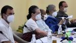 2022ರ ಚುನಾವಣೆ ಕುರಿತು ಚರ್ಚೆಗೆ ಕಾಂಗ್ರೆಸ್ ಅಧಿನಾಯಕಿ ಸೋನಿಯಾ ಗಾಂಧಿ ಸಭೆ