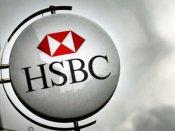 ಉಗ್ರರ ಹಣ ರವಾನೆಗೆ ಸೇತುವೆಯಾದ HSBC