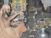 ಶ್ರೀ ಸತ್ಯಾತ್ಮತೀರ್ಥರಿಗೆ 60 ಕೆಜಿ ನಾಣ್ಯ ಸಮರ್ಪಣೆ