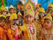 ಜನ್ಮಾಷ್ಟಮಿ ವಿಶೇಷ: ಕೃಷ್ಣವೇಷಧಾರಿಗಳ ಅಂದ ಚೆಂದ ನೋಡಿ