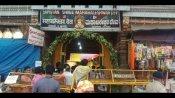 ಪಂಚಲಿಂಗ ಕ್ಷೇತ್ರದ ಉತ್ತರ ಕನ್ನಡದಲ್ಲಿ ಶಿವರಾತ್ರಿಯ ಮಹಾಸಂಭ್ರಮ