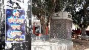 ''ಕೊರೊನಾ ನಾಳೆ ಬಾ'' ಎಂದು ಮನೆಗಳ ಮುಂದೆ ಬೋರ್ಡ್ ಹಾಕಿದ ವ್ಯಕ್ತಿ