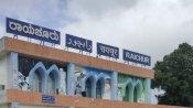 ರಾಯಚೂರು ವಿಮಾನ ನಿಲ್ದಾಣದ ಕನಸಿಗೆ ಮರುಜೀವ