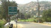 Sankranti Special: ಈ ಗ್ರಾಮದಲ್ಲಿ ಸಂಕ್ರಾಂತಿ ಹಬ್ಬವನ್ನೇ ಆಚರಿಸುವುದಿಲ್ಲ!