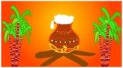 ಸಂಕ್ರಾಂತಿ 2021ರ ವಿಶೇಷ: ತುಲಾದಿಂದ ಮೀನದ ತನಕ ರಾಶಿ ಭವಿಷ್ಯ