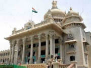 Karnataka Ministers room allocation