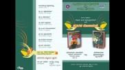 ಸಿಎಂ ಕುಮಾರಸ್ವಾಮಿಯಿಂದ ಅಂಶಿ ಪ್ರಸನ್ನಕುಮಾರ್ ಅವರ ಪುಸ್ತಕ ಲೋಕಾರ್ಪಣೆ