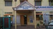 ಹಿರಿಯೂರು ನಗರಸಭೆ ಕೈ ವಶಕ್ಕೆ : ಶಾಸಕಿ ಕೆ ಪೂರ್ಣಿಮಾಗೆ ಮುಖಭಂಗ