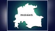 ರಾಯಚೂರು ಚುನಾವಣಾ ಫಲಿತಾಂಶ, ಕಾಂಗ್ರೆಸ್ಗೆ ಸೋಲು