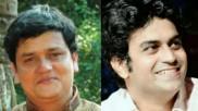ಉಪಾಸನಾ ಟ್ರಸ್ಟ್ 20ನೇ ವಾರ್ಷಿಕೋತ್ಸವದಲ್ಲಿ ಪ್ರಶಸ್ತಿ ಪ್ರದಾನ