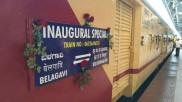 ಬೆಳಗಾವಿ-ಬೆಂಗಳೂರು ಎಕ್ಸ್ಪ್ರೆಸ್ ರೈಲಿಗೆ ಹೆಚ್ಚುವರಿ ಬೋಗಿ ಸೇರ್ಪಡೆ