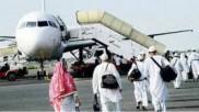 ಪವಿತ್ರ ಹಜ್ ಯಾತ್ರೆ ಮುಗಿಸಿದ ಮಂಗಳೂರಿನ 757 ಯಾತ್ರಿಗಳು