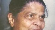 ದಿ. ಶಾಂತವೇರಿ ಗೋಪಾಲಗೌಡರ ಪತ್ನಿ ಸೋನಕ್ಕ ವಿಧಿವಶ