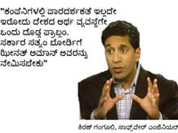 Satyam Scam What People Feel And Say
