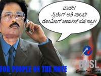 Mobile Politician Bangarappa Political Humor