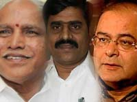 Rift in BJP ; Jaitley to mediate