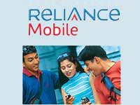 RCOM offers free local calls at night