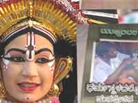 0125 Yaksharanga Monthly Magazine On Yakshagana.html